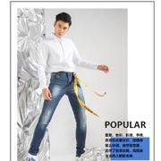 莎斯莱思秋季潮流牛仔裤新品,比科技大佬们潮多了