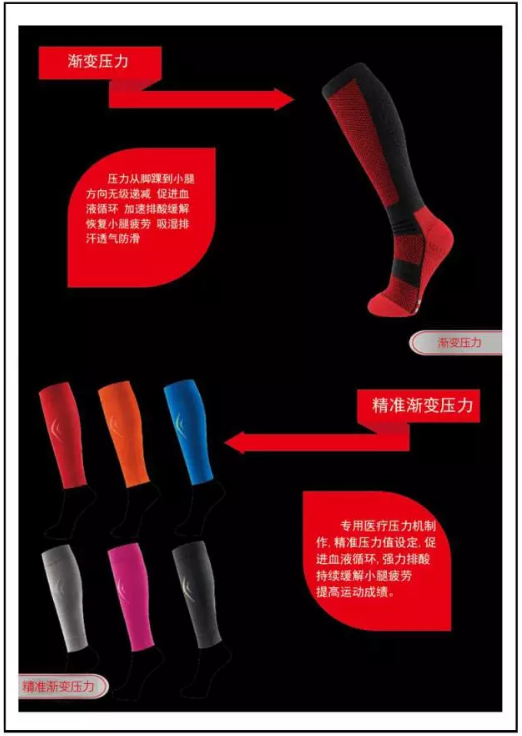 浙江华尔:始于袜子,不止于袜子