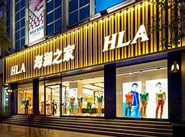 海澜之家1亿增资UR母公司快尚时装 讨好年轻消费者