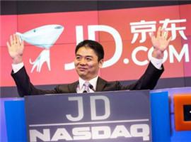 京东二季度净利润达9.765亿,连续五个季度盈利
