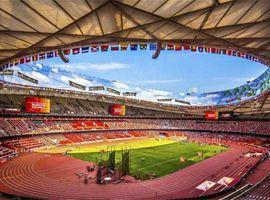 中国体育产业潜力巨大 体育产业黄金期将加速到来