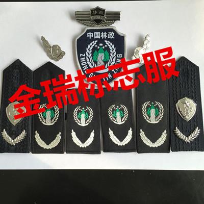 专业量体定做贵州六盘水毕节安顺等地区新款林保站林政执法制服