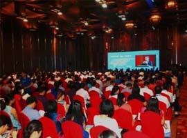 """2017中国纺织业""""走出去""""大会将于9月在南京召开"""