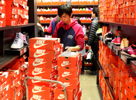 上半年裕元产1.63亿双鞋越南占比最高 宝胜中期利润大跌