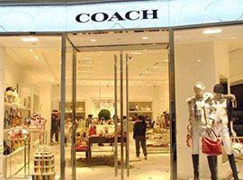 Coach集团去年销售额无增长 股价暴跌逾15%