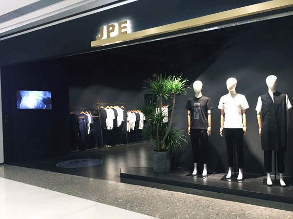 JPE店铺展示