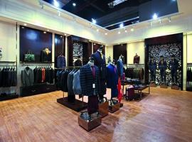 希努尔上半年净利润下滑185.07% 服装零售环境仍然低迷