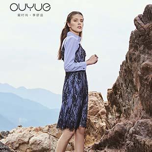 Ouyue欧玥全品类、高性价比市场定位的优势