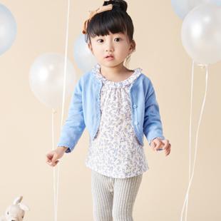 婴幼童装专家阳光鼠加盟 公司拥有优秀的设计团队、专业的营销团队!