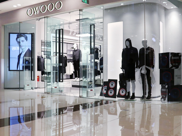 OWOOO男装加盟店品牌旗舰店店面