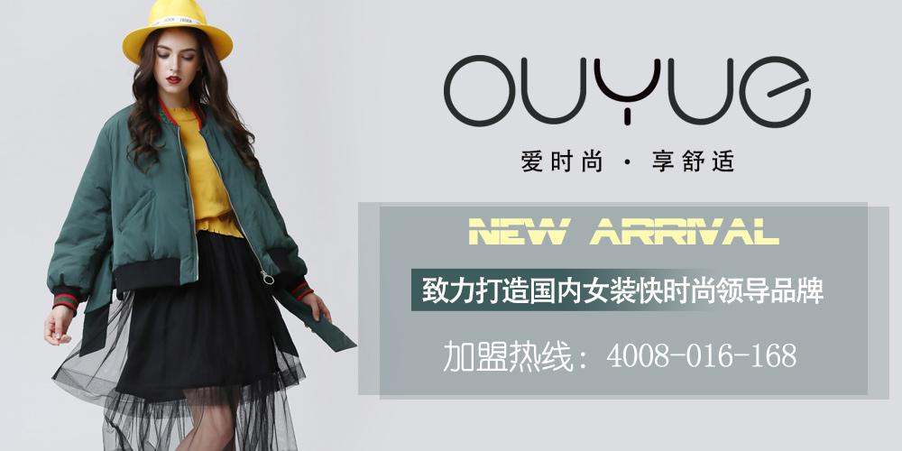 广州辰尚服饰有限公司