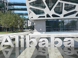 阿里巴巴Q1收入同比增长56% 新零售战略推进起作用