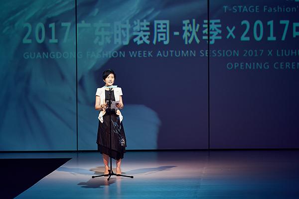 2017广东时装周