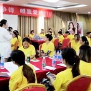 """""""烽火轮行动,梦想起航""""爱戴内衣2017大型培训会震撼江苏!"""