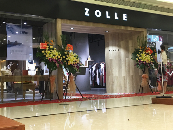 因为ZOLLE女装加盟店