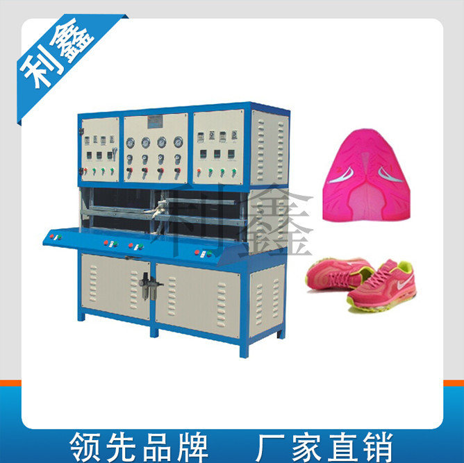 KPU机器制造厂家 KPU运动鞋面机器设备