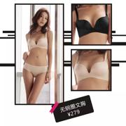 布迪设计BodyStyle:布女郎的衣橱丨裸色,对妳的浪漫告白