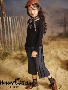 小嗨皮童装女童时尚套装
