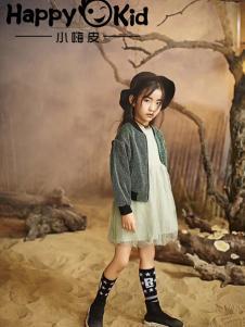 小嗨皮童装时尚套装