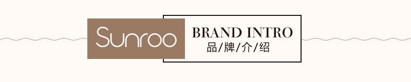 阳光鼠品牌介绍
