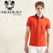 法拉狄奥FARADEAO男装 来自时尚之都法国巴黎的浪漫风情