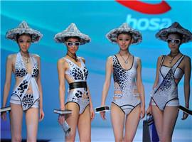 上半年浩沙品牌服饰营收5.14亿,下半年全力推进新零售