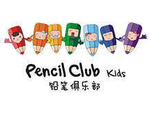 铅笔俱乐部Pencil Club