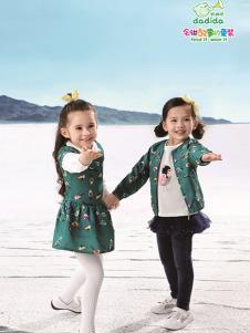 嗒嘀嗒童装2017新款印花外套