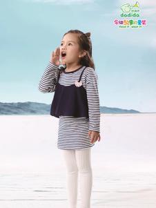 嗒嘀嗒童装新款条纹长袖T恤