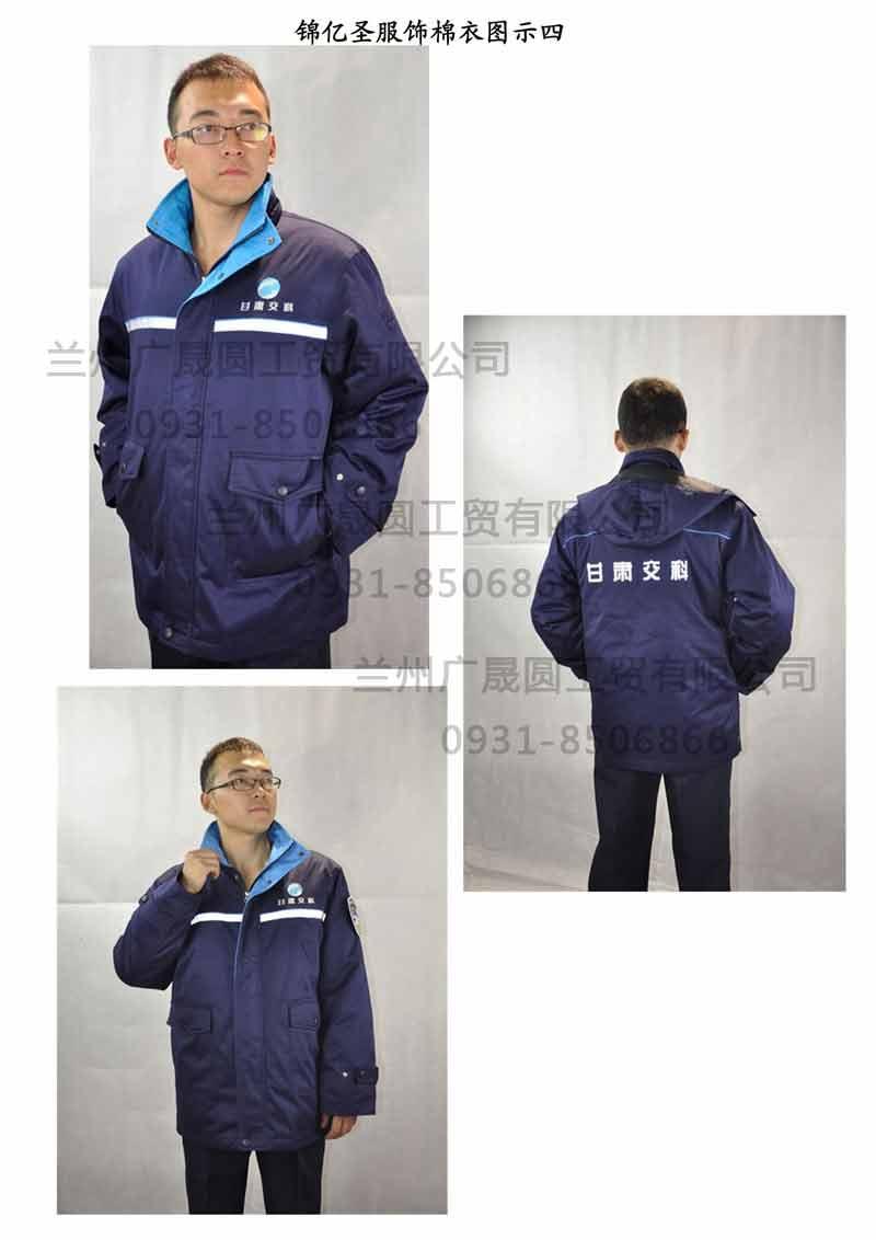 具有口碑的防护服厂商|甘肃防护服订做