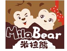 米拉熊milabear
