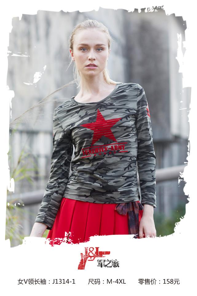 军之旅品牌 打造时尚潮流的军旅风格 诚邀合作