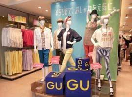 优衣库姐妹品牌GU改变打法 不想再靠阔腿裤吃老本