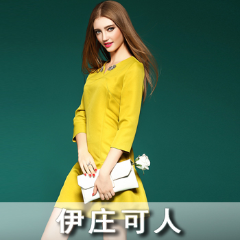 新中洲女装城伊庄可人品牌折扣女装