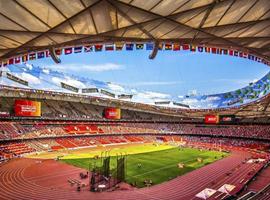 报告:中国体育产业充满商机 如何拥抱黄金时代?