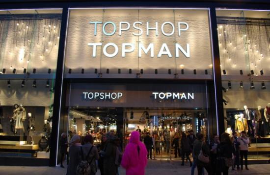 Topshop母公司将拯救澳洲破产业务 重启当地高街品牌发展