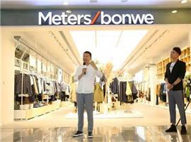 美邦下半年要开几十家优于优衣库的集合店