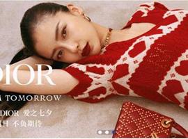 """""""中国情人节""""成了奢侈品测试线上的重要销售机会?"""