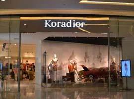 本土女装珂莱蒂尔上半年收入大涨 多品牌战略奏效