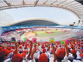 全民全运加快体育产业发展 助力开启健康经济时代