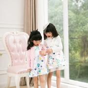 卡儿菲特一站式购物满足孩子们的服饰需求