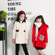 卡兒菲特屬于孩子們的童年時尚