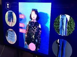 人工智能和时尚的结合 蘑菇街用AI拯救直男穿搭