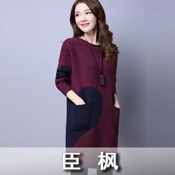 臣枫品牌折扣女装货源天津温州服装批发城