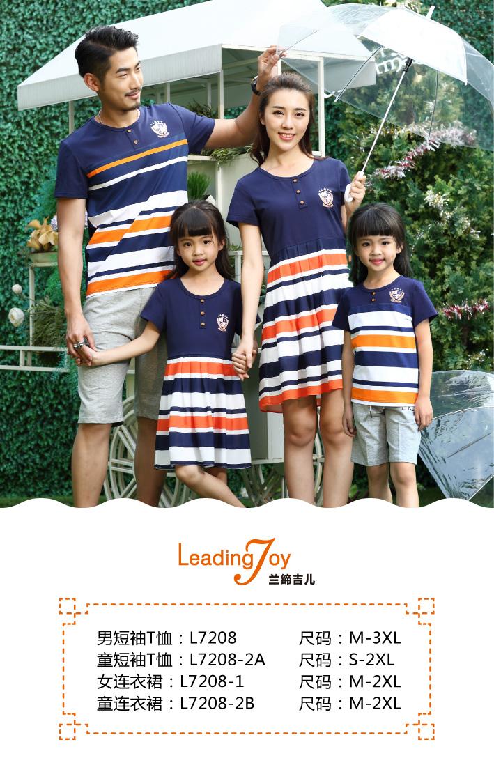 兰缔吉儿品牌服饰 打造潮流时尚的趋势 诚邀加盟