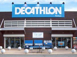 时隔十年迪卡侬重返北美市场 此次更关注西海岸地区