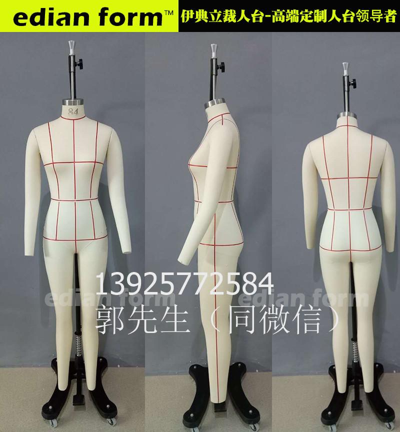 服装立裁人台定制欧美试衣模特8码裁剪模特