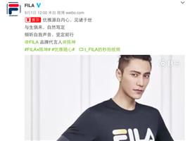FILA营销加码签约陈坤,这能帮助FILA产生多大增速?