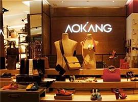 5大鞋履品牌上半年利润:奥康国际净利降幅扩大