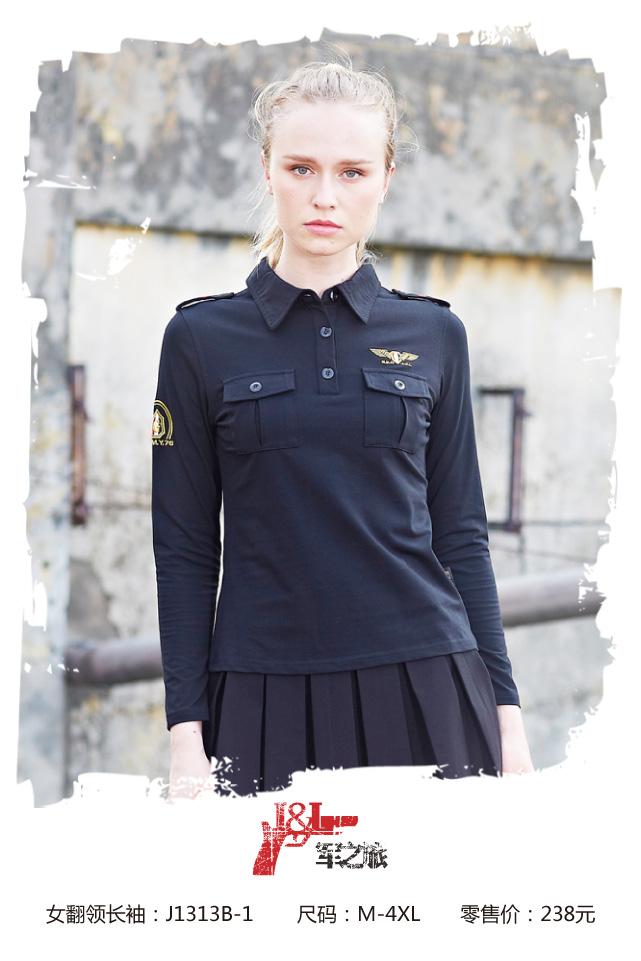 军之旅品牌服饰 打造独特的军旅风格 诚邀您的合作